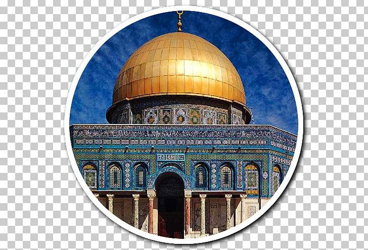 Dome Of The Rock Al-Aqsa Mosque Temple In Jerusalem Umayyad Caliphate Asmina Muslim Wear PNG, Clipart, Alaqsa Mosque, Arch, Architecture, Art, Building Free PNG Download