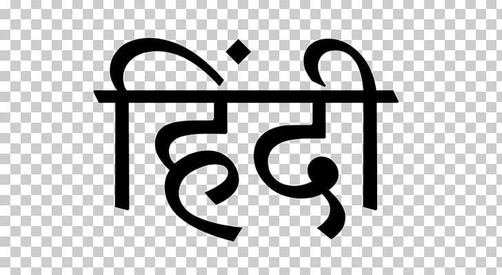 Hindi India Language Malayalam Vocabulary PNG, Clipart