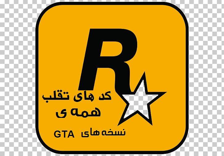 Roblox Code Rockstar - Free Robux Code Generator Tool
