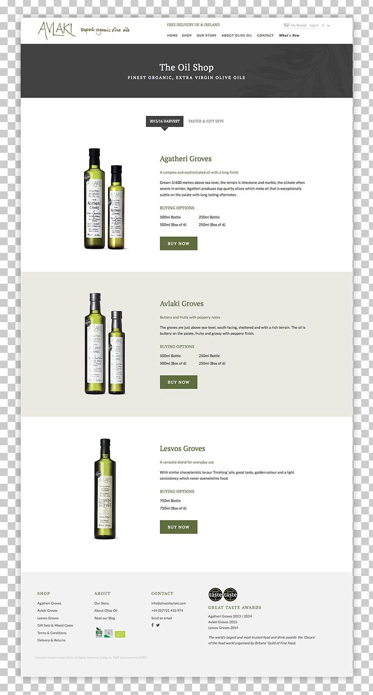 Brand Product Design Font PNG, Clipart, Brand, Creative Olive Oil, Web Page Free PNG Download