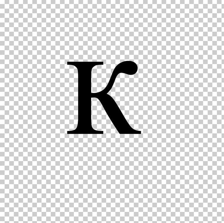 Ka Letter Cyrillic Script Vitamin K Be PNG, Clipart, Angle