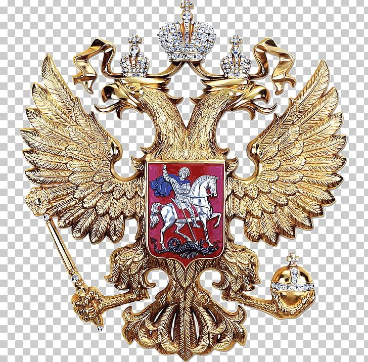 Coat of arms american. Russia day eagle png