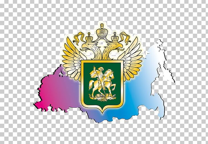 Russia Unity Day Symbols PNG, Clipart, Blog, Flag, Logo