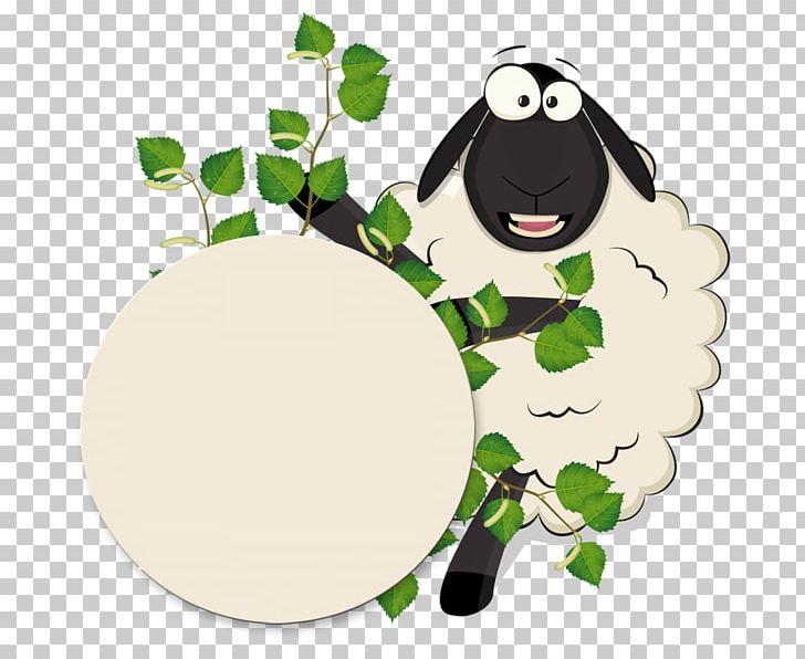 Sheep خروف العيد Eid Al Adha Holiday Eid Al Fitr Png Clipart Eid