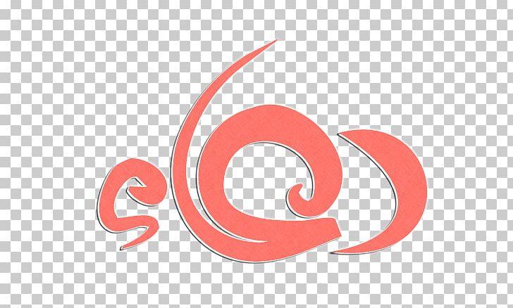 Dua Name God In Islam Meaning PNG, Clipart, Arabic, Arabic