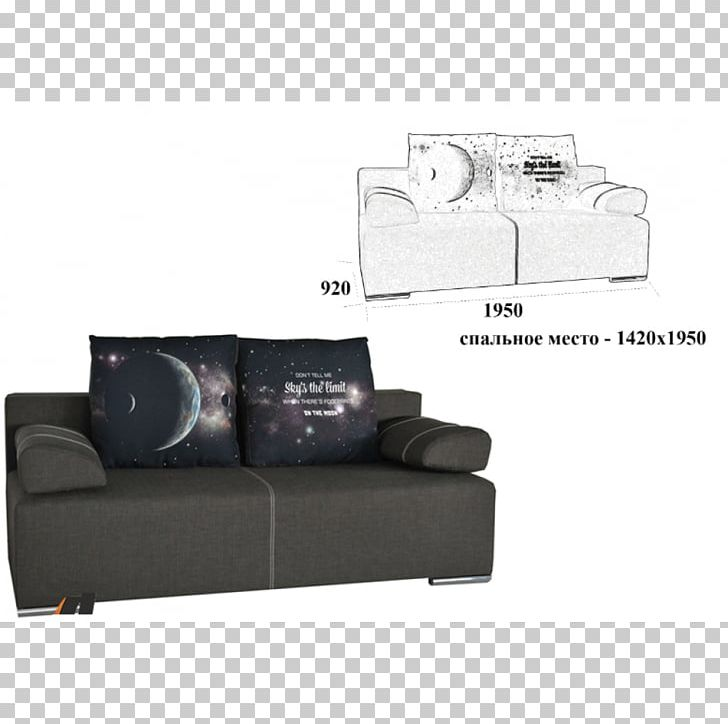 Fantastic Loveseat Sofa Bed Couch Png Clipart Angle Bed Couch Machost Co Dining Chair Design Ideas Machostcouk