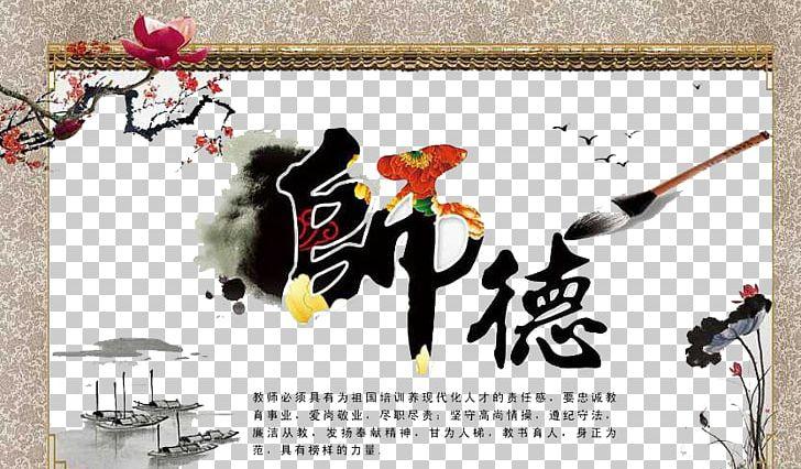 Teacher Language Teacher Chinese Cartoon Cartoon Teacher, Blackboard,  Eraser, Chalk Box PNG Transparent Clipart Image and PSD File for Free  Download