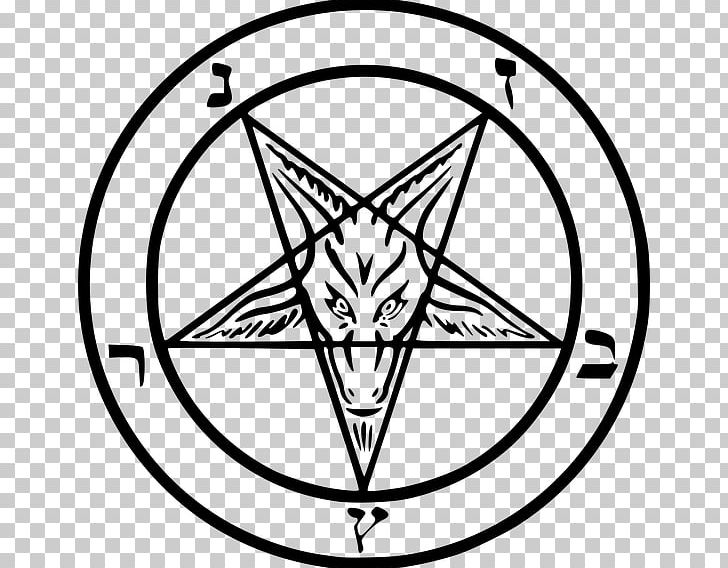 Church Of Satan Lucifer Sigil Of Baphomet Satanism PNG, Clipart, Angle, Anton Lavey, Area, Baphomet, Black Free PNG Download