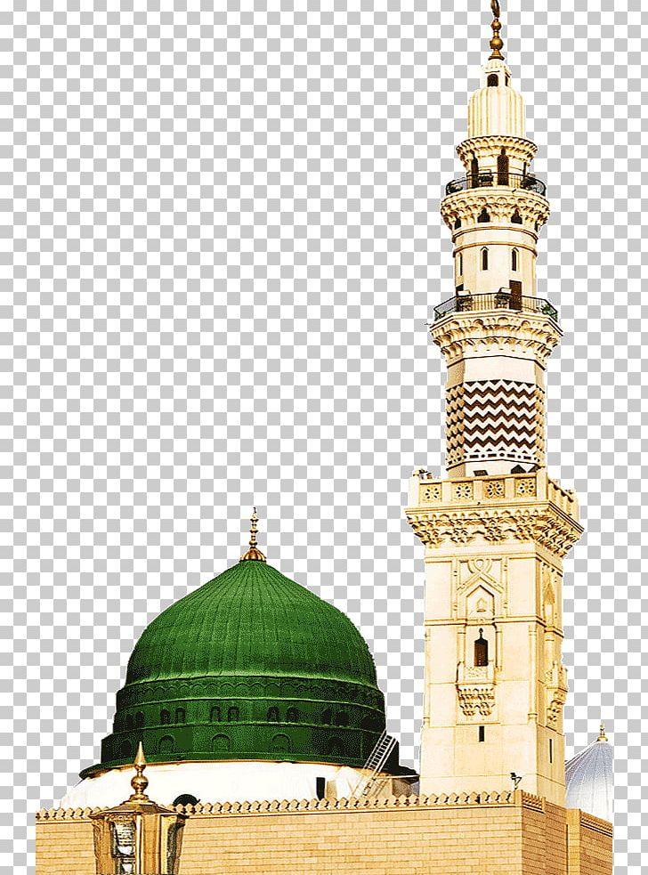 Medina Mecca Hajj Islam Desktop PNG, Clipart, Allah, Almadeena Haj Services, Building, Desktop Wallpaper, Dome Free PNG Download