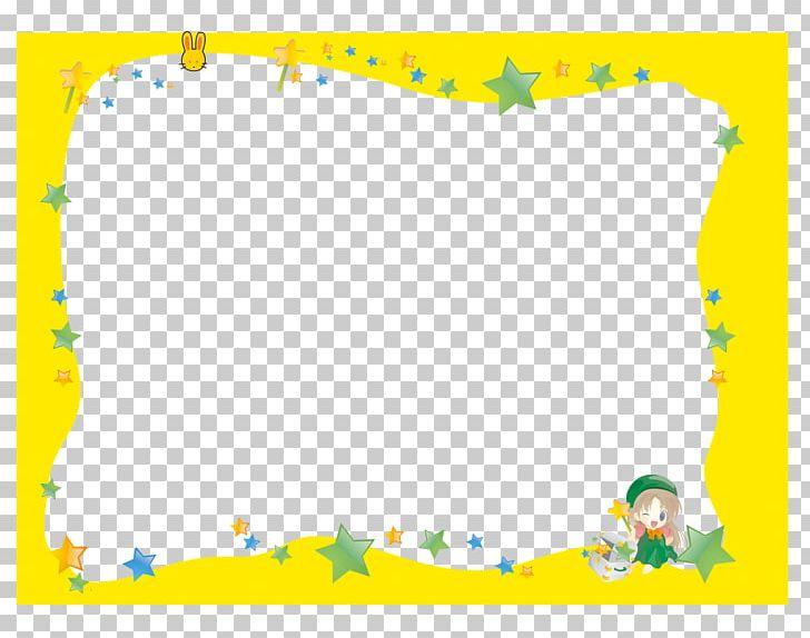 Border Frame Game PNG, Clipart, Border, Border Frame, Cartoon, Child, Child Free PNG Download
