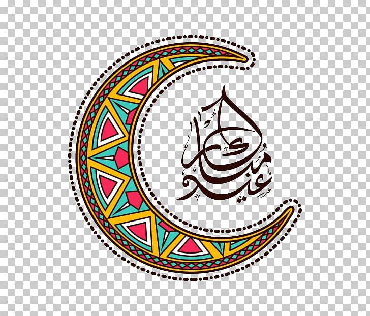 Eid Al-Fitr Eid Mubarak Eid Al-Adha Ramadan Islam PNG, Clipart, Arabic Calligraphy, Area, Balloon Cartoon, Cartoon Character, Cartoon Couple Free PNG Download