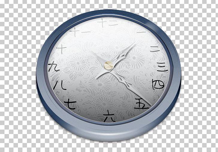 Home Accessories Wall Clock PNG, Clipart, Adium, Art, Candybar, Clock, Clock Software Free PNG Download