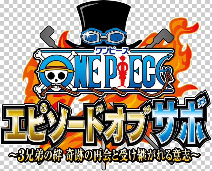 one piece new episode download