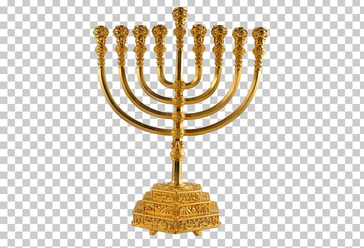 Second Temple Temple In Jerusalem Solomon's Temple Menorah PNG, Clipart, Brass, Candle, Candle Holder, Dreidel, Gold Free PNG Download