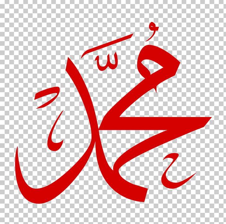 Belajar Kaligrafi Calligraphy Belajar Huruf Hijaiyah Png Clipart