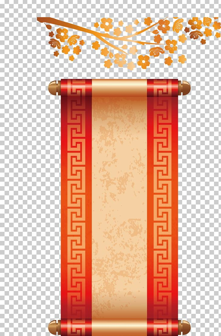 Chinese New Year Lunar New Year PNG, Clipart, Chinese, Chinoiserie, Color, Column, Day Free PNG Download