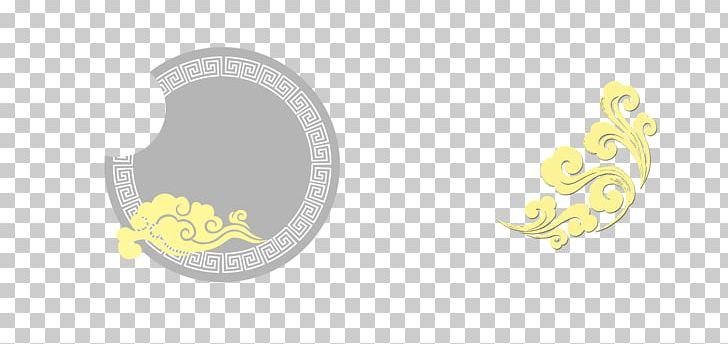 Brand Logo Font PNG, Clipart, Ancient, Ancient Pattern, Brand, Chinese, Chinese Border Free PNG Download