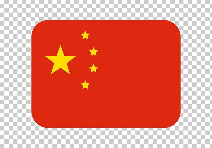 Emoji Flag Of China Beijing Chiang Mai PNG, Clipart, Area
