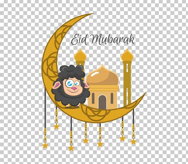 Sheep Illustration Eid Al-Adha Eid Al-Fitr PNG, Clipart, Animals, Arabic Calligraphy, Cartoon, Clip Art, Computer Wallpaper Free PNG Download