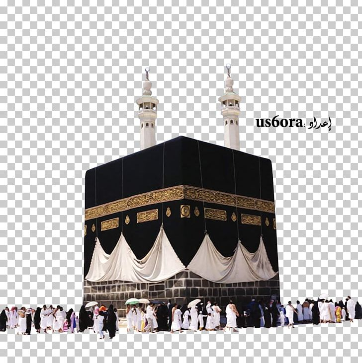 Al-Masjid An-Nabawi Mecca Hajj Umrah Mosque PNG, Clipart, Alhajj, Almasjid Annabawi, Al Masjid An Nabawi, Dhu Alhijjah, Five Pillars Of Islam Free PNG Download