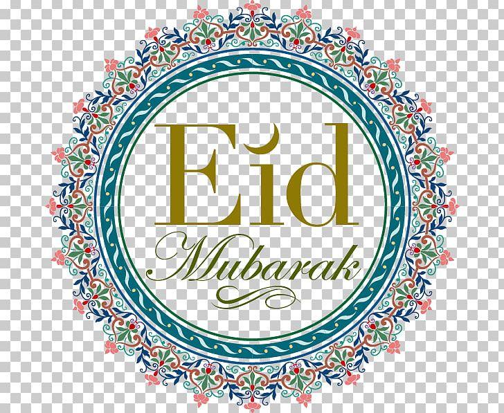 Eid Mubarak Eid Al-Fitr Eid Al-Adha Greeting Ramadan PNG, Clipart, Border, Culture, Decorative, Eid Aladha, Explosion Effect Material Free PNG Download