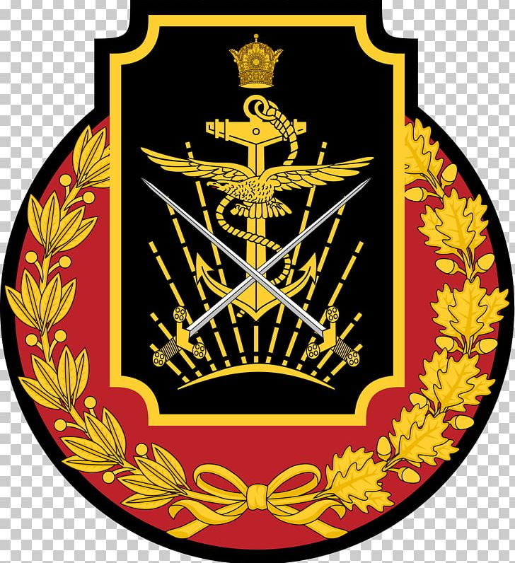 Islamic Republic Of Iran Army Pahlavi Dynasty Military Imperial Guard PNG, Clipart, Air Force, Badge, Crest, Emblem, Imperial Free PNG Download