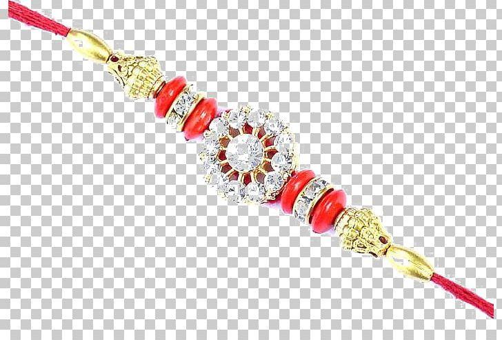 Raksha Bandhan PNG, Clipart, 50 Off, Background, Bead, Body Jewelry, Bracelet Free PNG Download