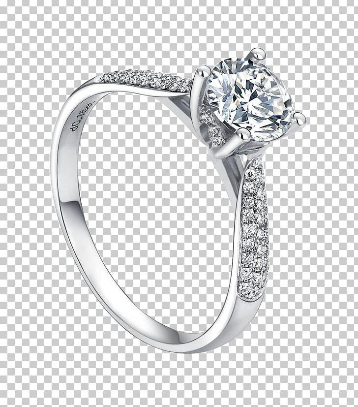 Wedding Ring Engagement Ring Diamond PNG, Clipart, Body Jewelry, Diamond, Diamond Ring, Diamonds, Engagement Free PNG Download