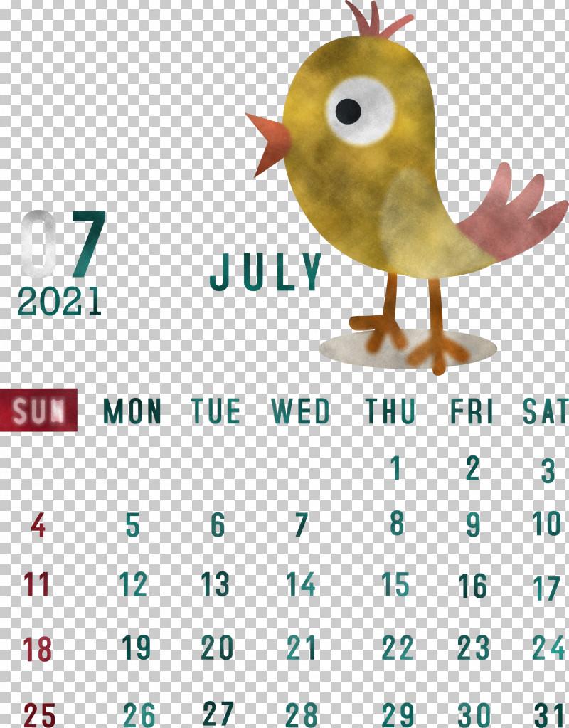 July 2021 Calendar July Calendar 2021 Calendar PNG, Clipart, 2021 Calendar, Android, Aztec Calendar, Aztec Sun Stone, Calendar System Free PNG Download