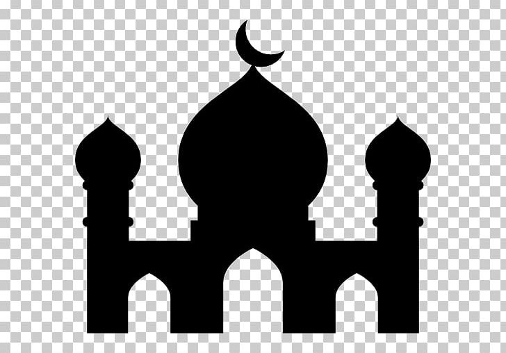 Computer Icons Mosque Islam Building PNG, Clipart, Black, Black And White, Building, Church, Computer Icons Free PNG Download