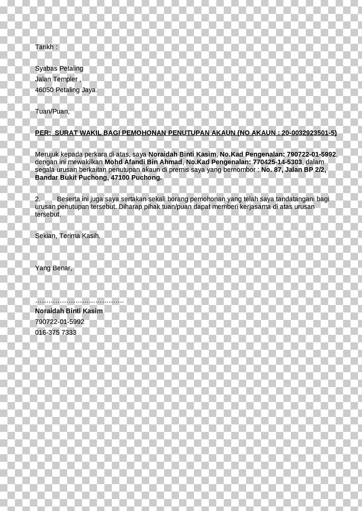 Cover Letter R Sum Document Application For Employment PNG
