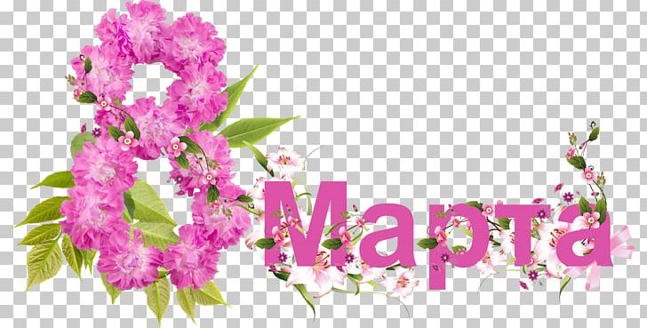 International Women's Day 8 March Holiday PNG, Clipart,  Free PNG Download