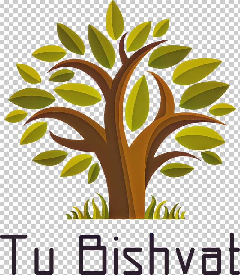 Tu BiShvat Jewish PNG, Clipart, Abstract Art, Jewish, Logo, Royaltyfree, Symbol Free PNG Download