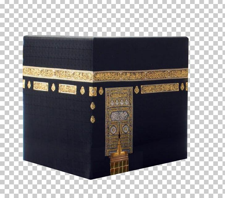 Al-Masjid An-Nabawi Kaaba Great Mosque Of Mecca Mount Arafat PNG, Clipart, Almasjid Annabawi, Box, Day Of Arafat, God In Islam, Great Mosque Of Mecca Free PNG Download