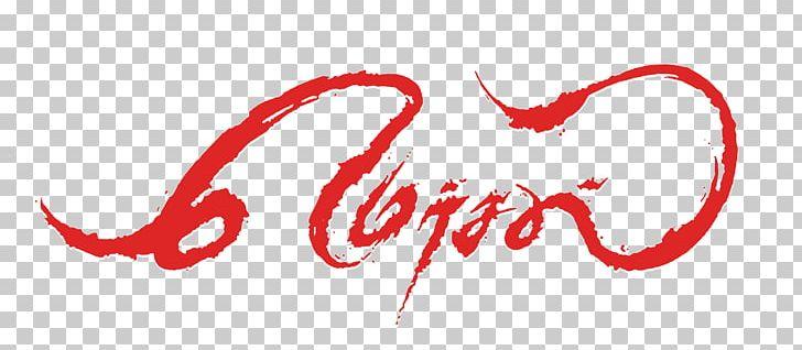 மெர்சல் என்றால் என்ன? Imgbin-film-tamil-cinema-actor-mersal-arasan-poster-red-calligraphy-7m8AsHGqnaFgnJvBvz3ggCztJ