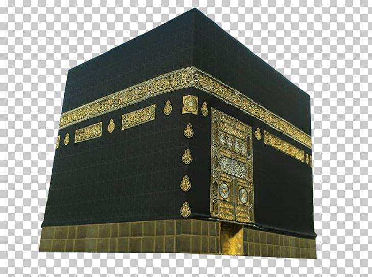 Kaaba Great Mosque Of Mecca Umrah Al-Masjid An-Nabawi PNG, Clipart, Ahl Albayt, Ali, Almasjid Annabawi, Building, Facade Free PNG Download