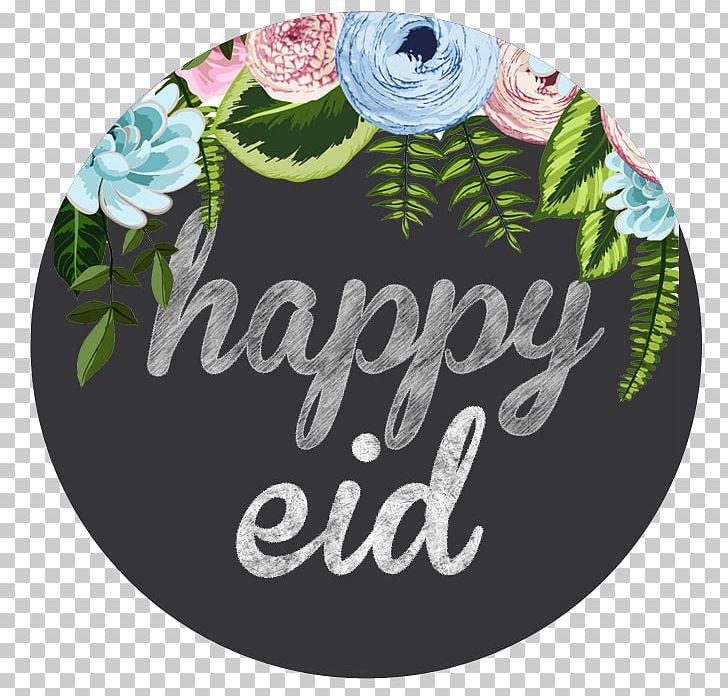 Paper Eid Al-Fitr Eid Al-Adha Eid Mubarak Holiday PNG, Clipart, Allah, Christmas Ornament, Cricut, Day, Eid Aladha Free PNG Download