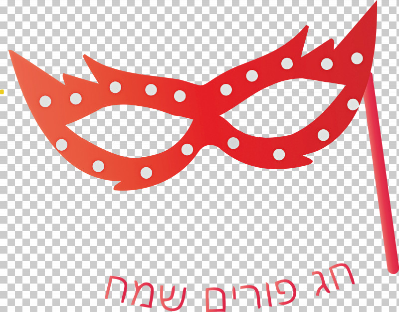 Purim Jewish Holiday PNG, Clipart, Costume, Costume Accessory, Event, Eyewear, Glasses Free PNG Download