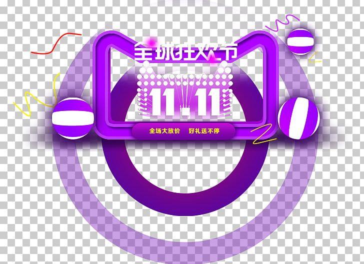 Purple Computer Network Violet PNG, Clipart, 11 Bis, Bis, Brand, Carnival, Carnival Mask Free PNG Download