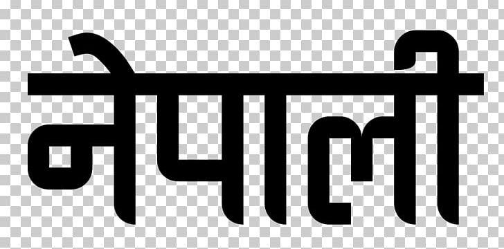 Devanagari Kathmandu Nepali Language Translation Nepali Congress PNG