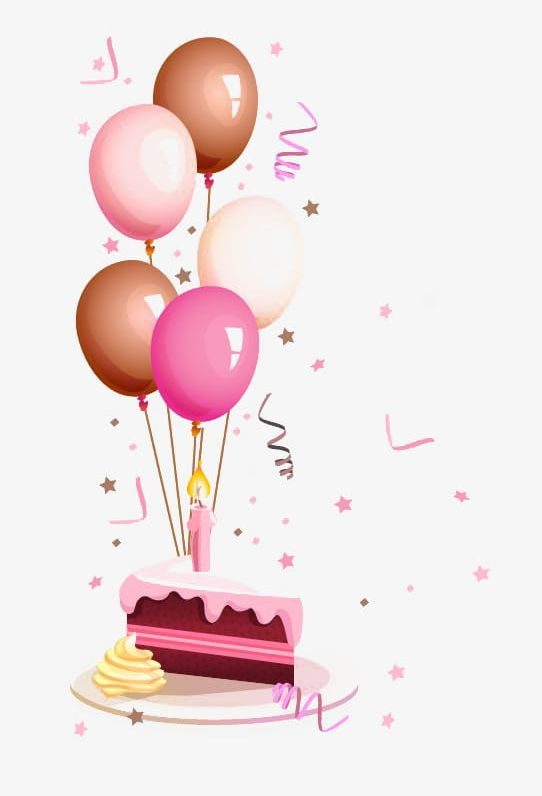Astonishing Balloon Cake Material Png Clipart Balloon Balloon Clipart Funny Birthday Cards Online Bapapcheapnameinfo