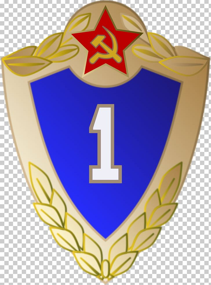 military badge clipart - Clip Art Library