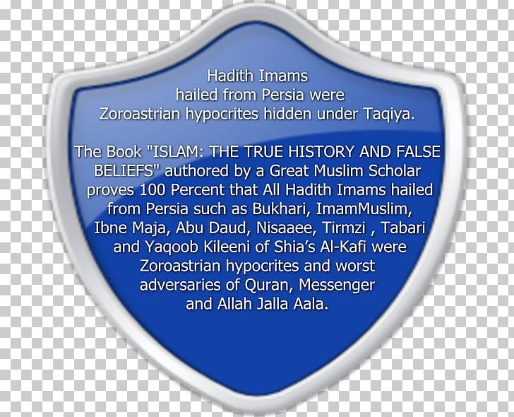 Quran Imam Hadith The Criminals Of Islam PNG, Clipart