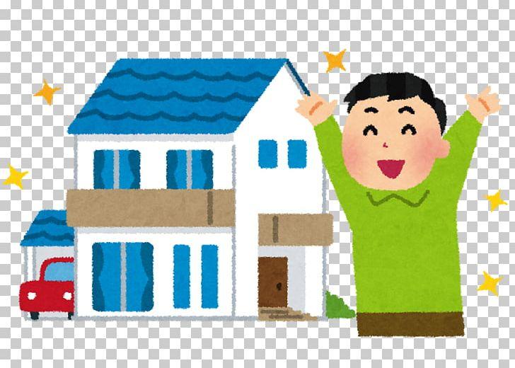 賃貸住宅 House Real Estate 土地 Investment PNG, Clipart, Area, Child, Condominium, Down Payment, House Free PNG Download