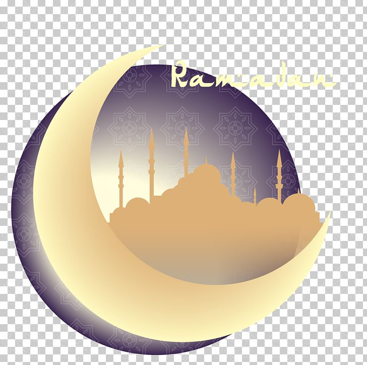 Ramadan Adobe Illustrator PNG, Clipart, Circle, Download, Encapsulated Postscript, Happy Birthday Vector Images, Holiday Free PNG Download