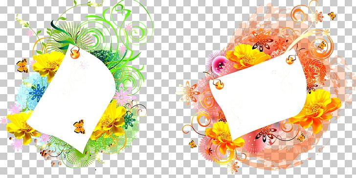 Motif Adobe Illustrator PNG, Clipart, Abstract Pattern, Adobe