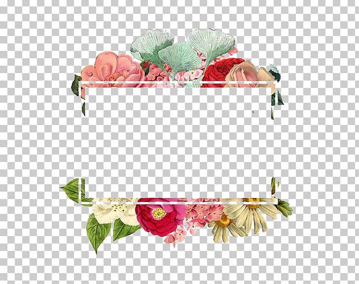 Flower Paper Logo PNG, Clipart, Border Texture, Color, Creative Borders, Design, Encapsulated Postscript Free PNG Download