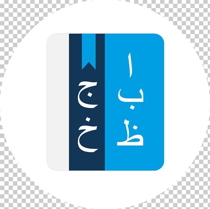 Arabic Clip Art at Clker.com - vector clip art online, royalty free &  public domain