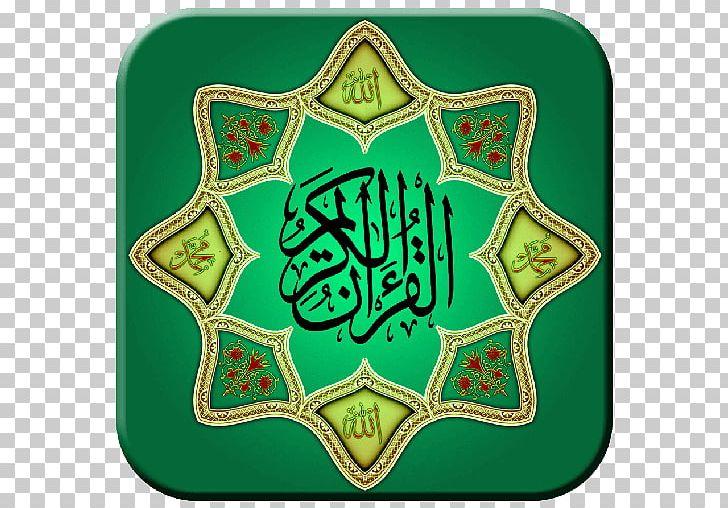 Quran Malayalam Translation Islam Android PNG, Clipart