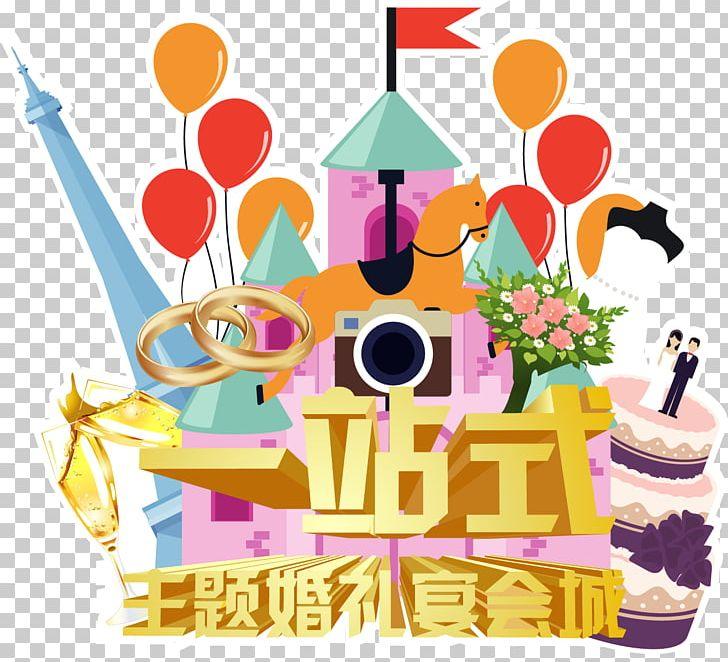 Wedding Marriage PNG, Clipart, Birthday Cake, Cake, Cartoon, Cartoon Character, Cartoon Eyes Free PNG Download